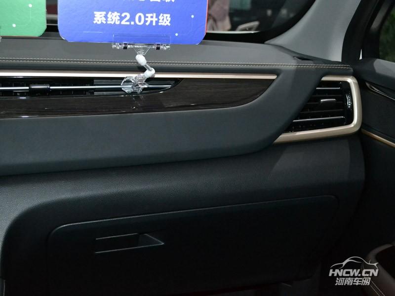 2019款 广汽传祺GS5 中控