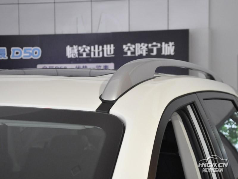 2012款广汽传祺GS5 其它