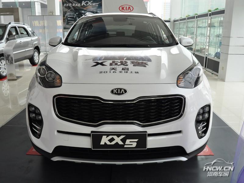 2016款 东风悦达起亚 KX5 外观