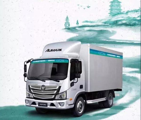 欧马可超卡打造中国汽车高端智造新名片