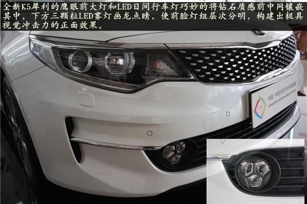 更趋a全新绘制全新车网起亚悦达K5_河南东风photoshop立体五环实拍图片
