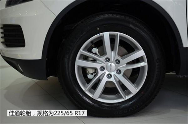野马T70搭载1.8T发动机 再出发 河南车网实拍川汽野马T70高清图片