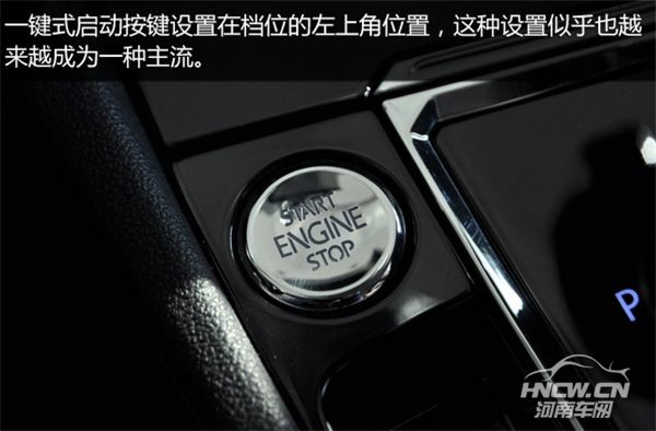 实拍解析上海大众首款轿跑—凌渡