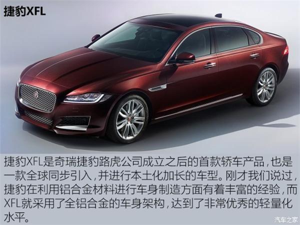 说到中国品牌技术强者,有一个品牌是大家绝对不会忽视的,那就是来自深圳的比亚迪。作为比亚迪公司创始人的王传福本身就是工科出生,依靠电池产业赚到第一桶金,之后便涉足汽车产业,开始造车。   木桶定律大家都知道,决定一个木桶容积的绝不是比拼最长的那块木板,而是依据最短的那块木板,所以对于之前的比亚迪来说,车辆的外观造型设计可以说便是他们目前可以看到的最短的那块木板。  我们能够意识到比亚迪的问题,比亚迪的管理层不可能意识不到,而在今年,他们终于做出了应对措施,至少目前来看补齐了这块短板挖来了前奥迪设计总监Wo