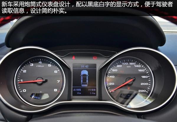 【拍车专家实拍】2016年9月20日,全新江淮瑞风S3在安徽合肥的万达文旅城正式上市,新车外观设计上,局部采用了全新的设计元素。中控台布局也进行了调整。动力系统,新S3搭载1.6L发动机,提供6速手动和CVT无级变速器的选择。此次上市共推出9款车型,指导价格区间为6.58-9.58万元。 说实话,最近几年,汽车市场表现最抢眼的莫过于小型SUV了。整个细分市场从无到有,从弱到强,从冷清到喧嚣。而中国品牌的表现尤为出彩,2015年年度销量TOP 5中占据了4席,可谓压倒性优势。总销量上,排名第一的江淮瑞风S