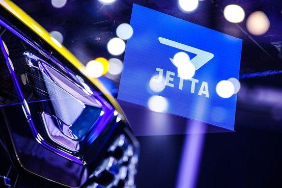 C:\Users\ITRAX\Desktop\itrax\JETTA\图包\品牌Logo\2.jpg
